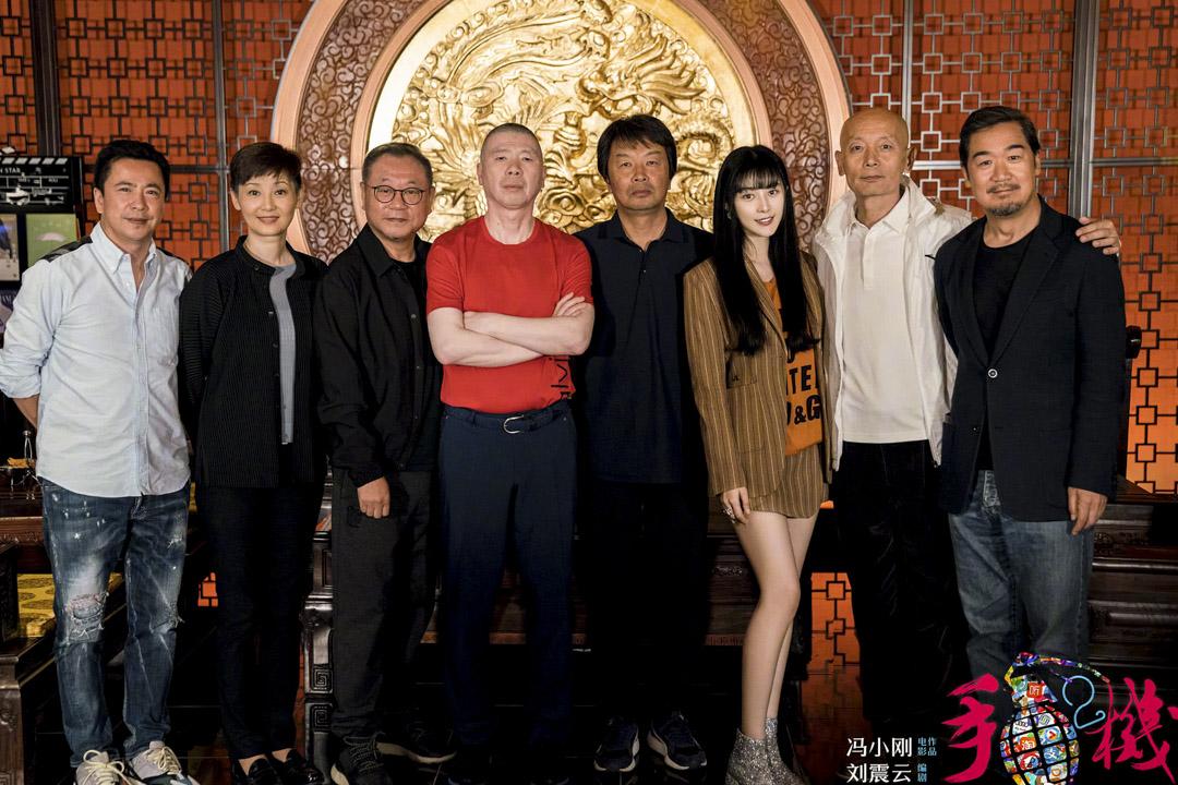 馮小剛導演的電影《手機2》主創團隊。 網上圖片