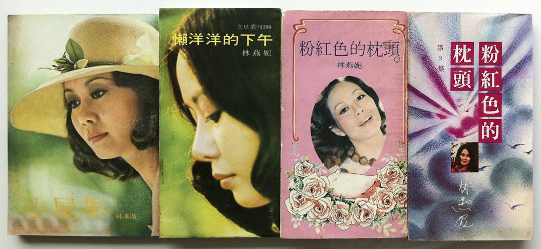 著名專欄作家、電台主持,被稱為「才女」的林燕妮日前因肺癌在養和醫院離世,享年七十五歲。 網上圖片