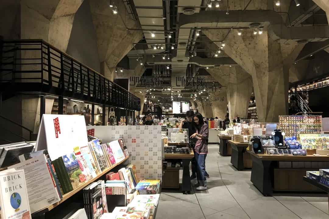 成都的「方所」書店。