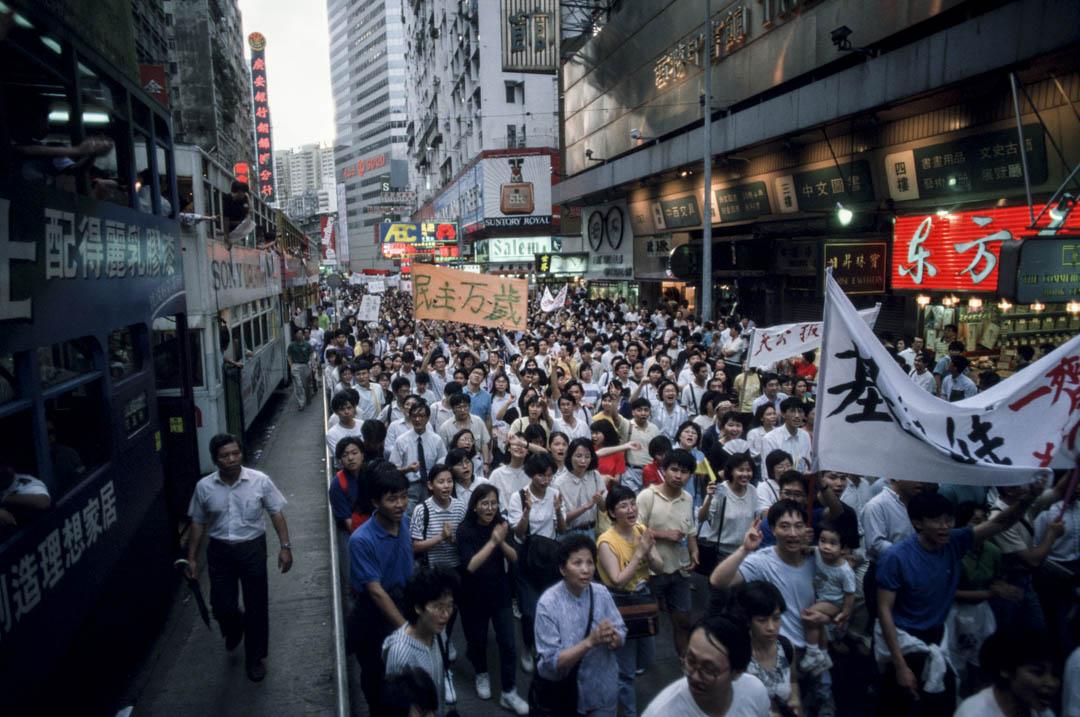 1989年,香港曾舉行多場支援天安門學運的大型遊行。其中1989年5月28日,響應北京學生號召的「全球華人民主大遊行」,香港有150萬人參與,為香港歷史上最大規模的一次群眾運動。