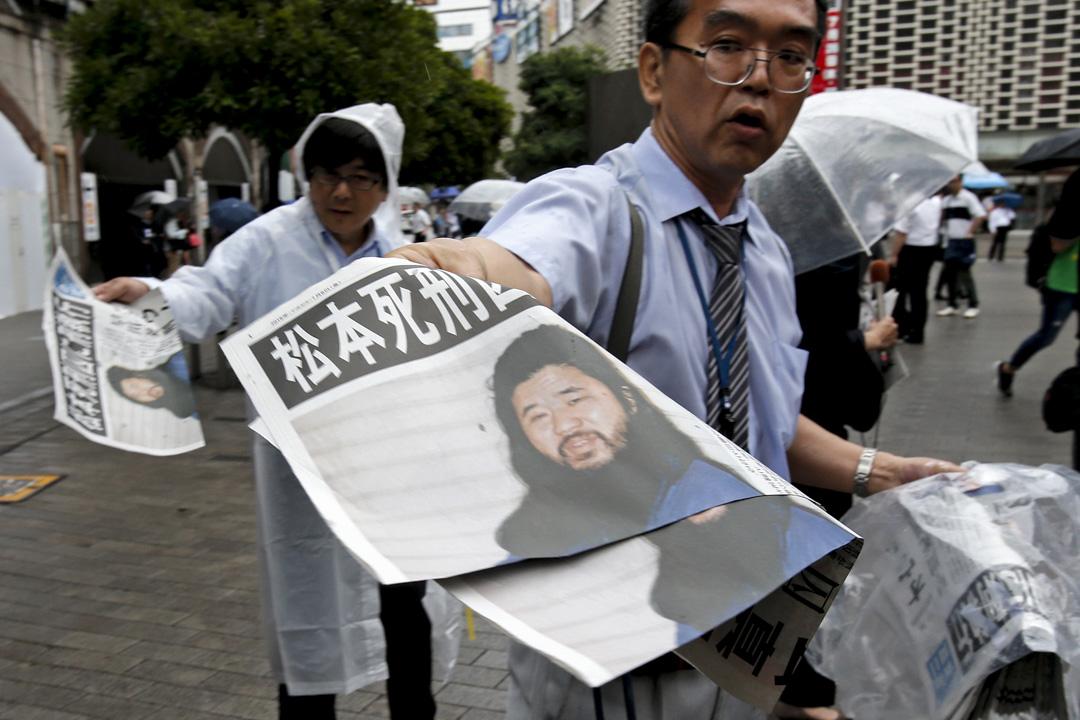 2018年7月6日,日本的報紙刊登有關「奧姆真理教」教主麻原彰晃等人被執行死刑的新聞報導。 攝:Imagine China