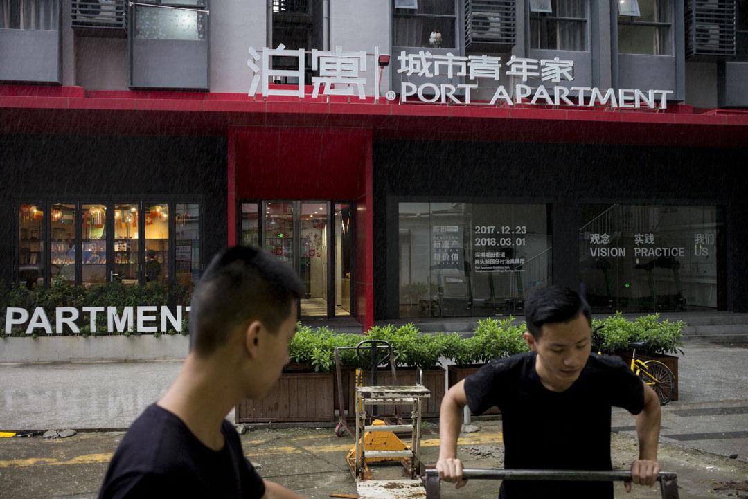 泊寓華為基地店青年公寓,靠近一個超級市場的上落貨場。