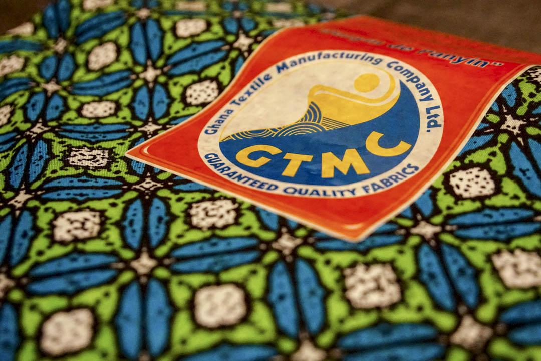 七十年代,GTMC是加納規模最大的紡織廠之一,業務涵蓋織布、染布、印花。