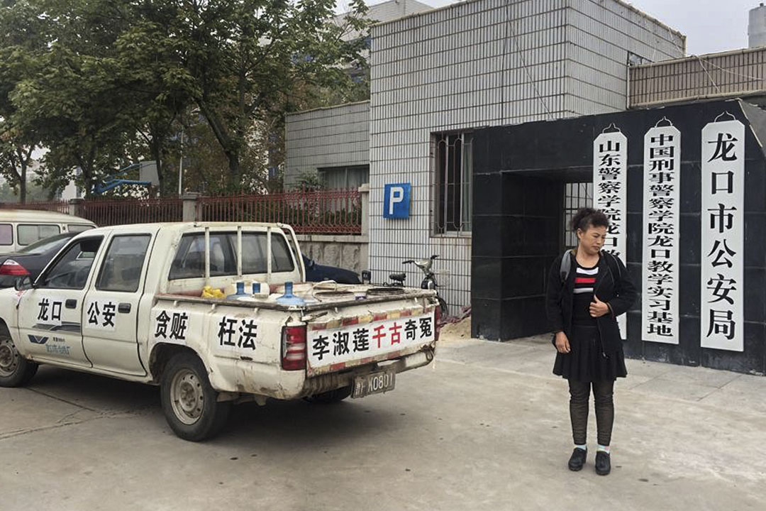 李淑芬和她的「喊冤車」。