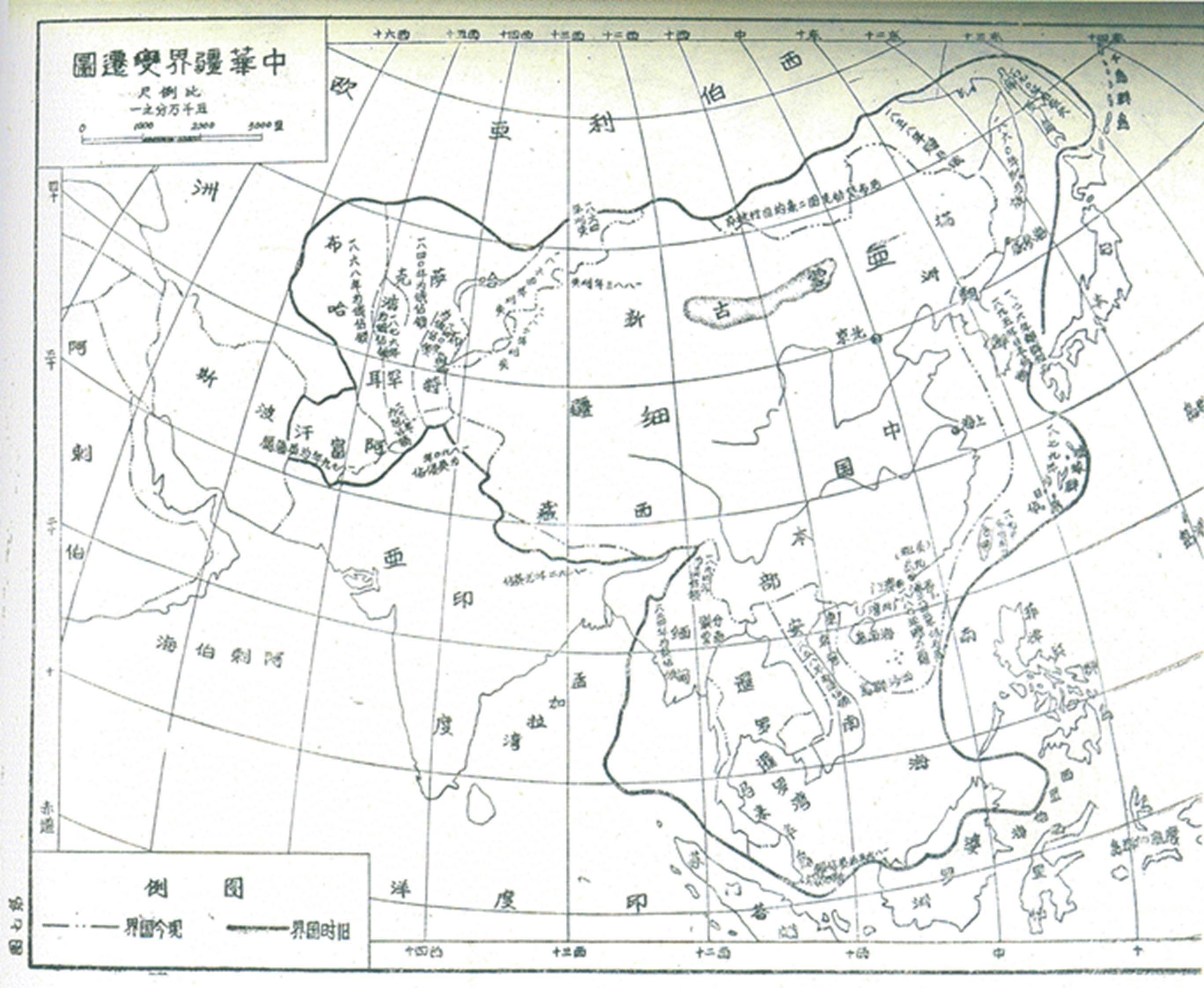中華疆界變遷圖,屠思聰(1927)。