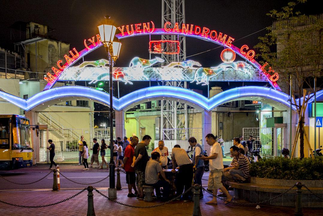 澳門逸園狗場的大門,閃爍的霓虹燈。