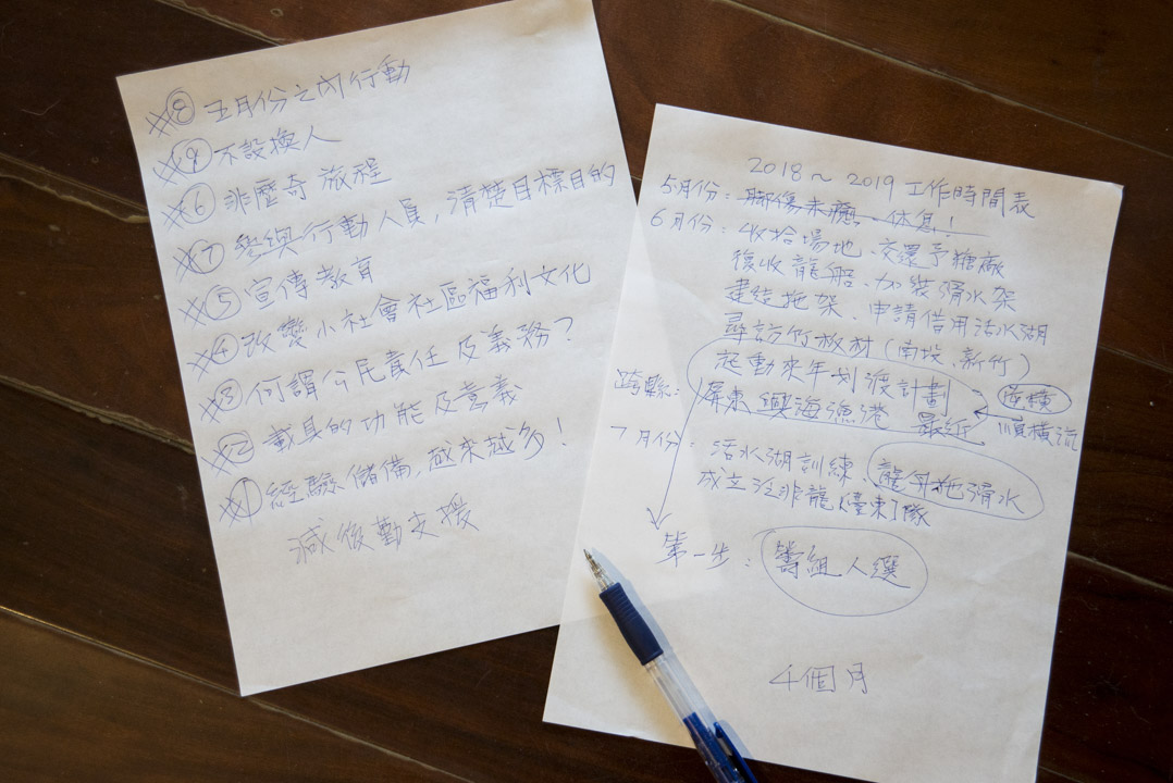 胡梓康對於「青山綠水‧划渡蘭嶼」計劃寫的筆記,左邊是一些反思跟希望達到的目標,右邊是未來的工作時程表。