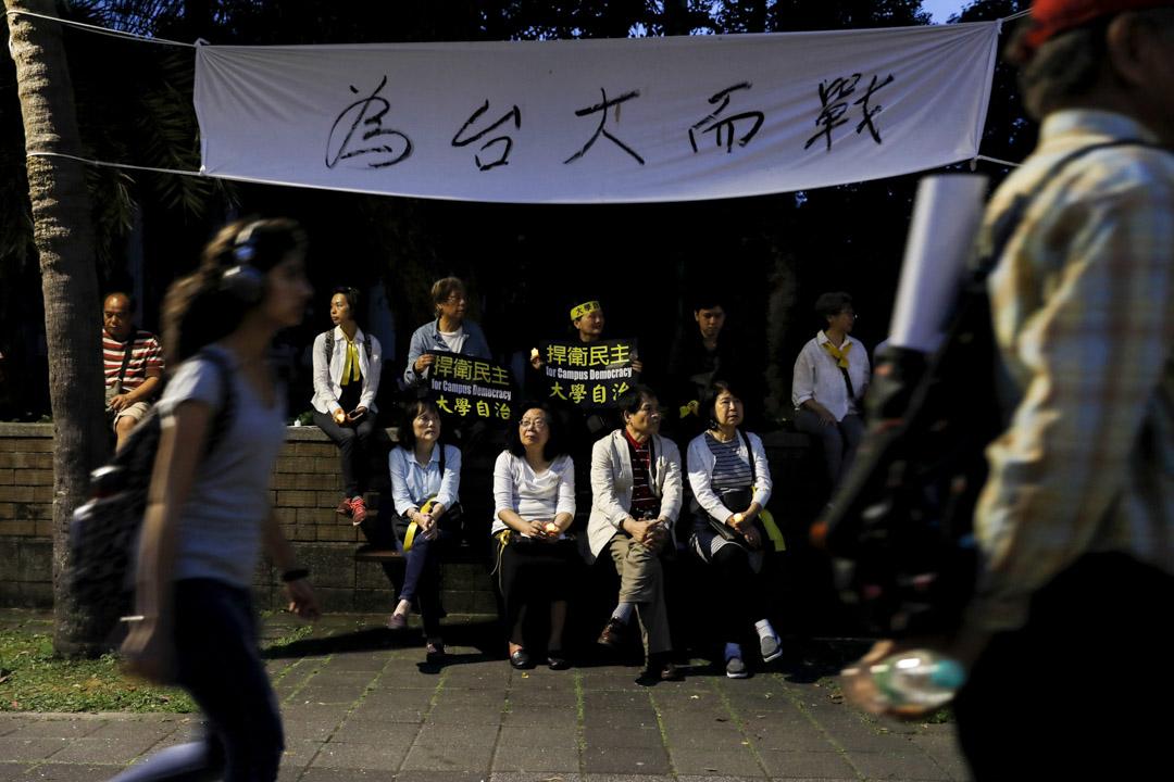 2018年5月4日,台大師生舉辦「愛台大 為大學自主而戰」 燭光晚會。