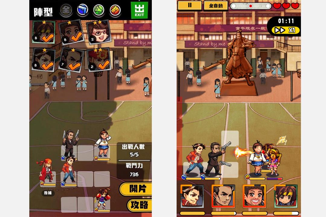 在《光輝歲月》中,玩家要操控角色,防止地產黨操縱的敵人越過己方的紅線。