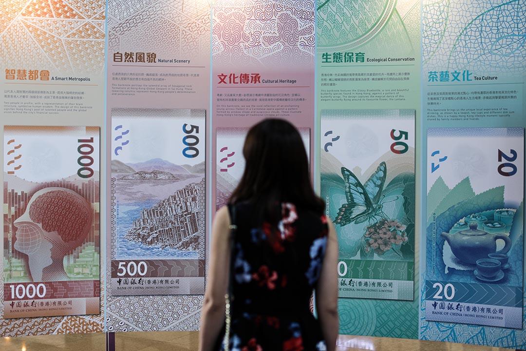 香港金融管理局聯同渣打銀行、中國銀行及匯豐銀行等3間發鈔銀行推出新鈔票。 攝:Stanley Leung/端傳媒