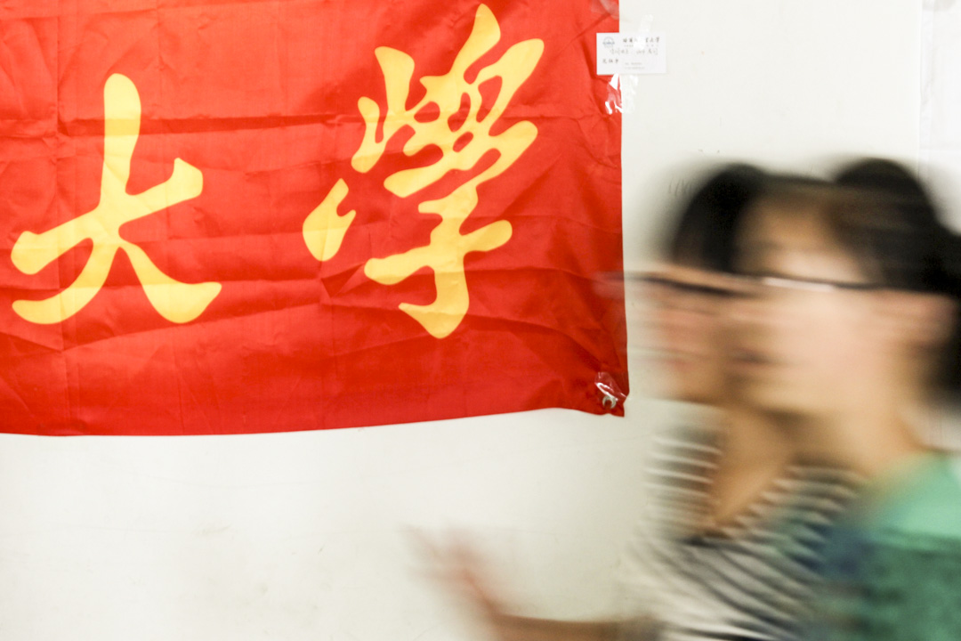 一直以來,內地學生於高考報選讀香港的大學,並非一件容易的事,難度堪比考入內地頂尖學府清華、北大。