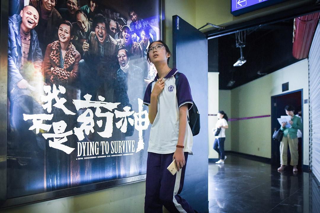 2018年7月,電影《我不是藥神》上映。