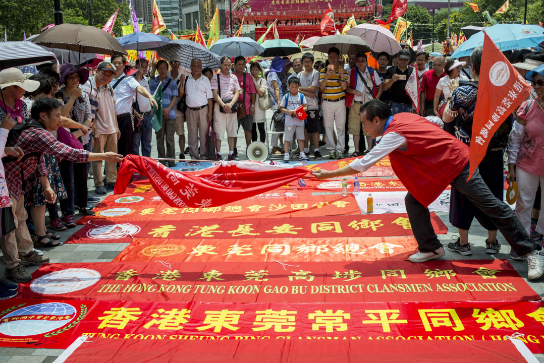 2018年7月1日,香港各界慶典委員會在維園足球場舉行慶祝回歸21周年活動,香港不少同鄉會獲邀參加。 攝:林振東/端傳媒