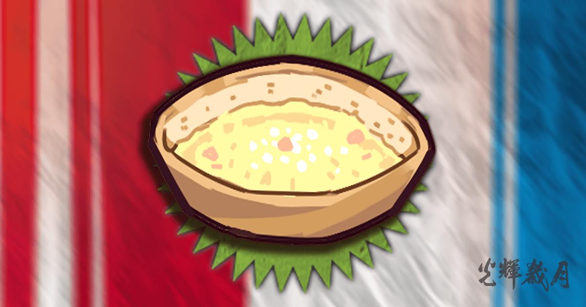在《光輝歲月》中,我認識了潮州特色小食「冷糕」,它又稱砂糖夾餅,在七十年代曾經是香港非常的流行小吃。