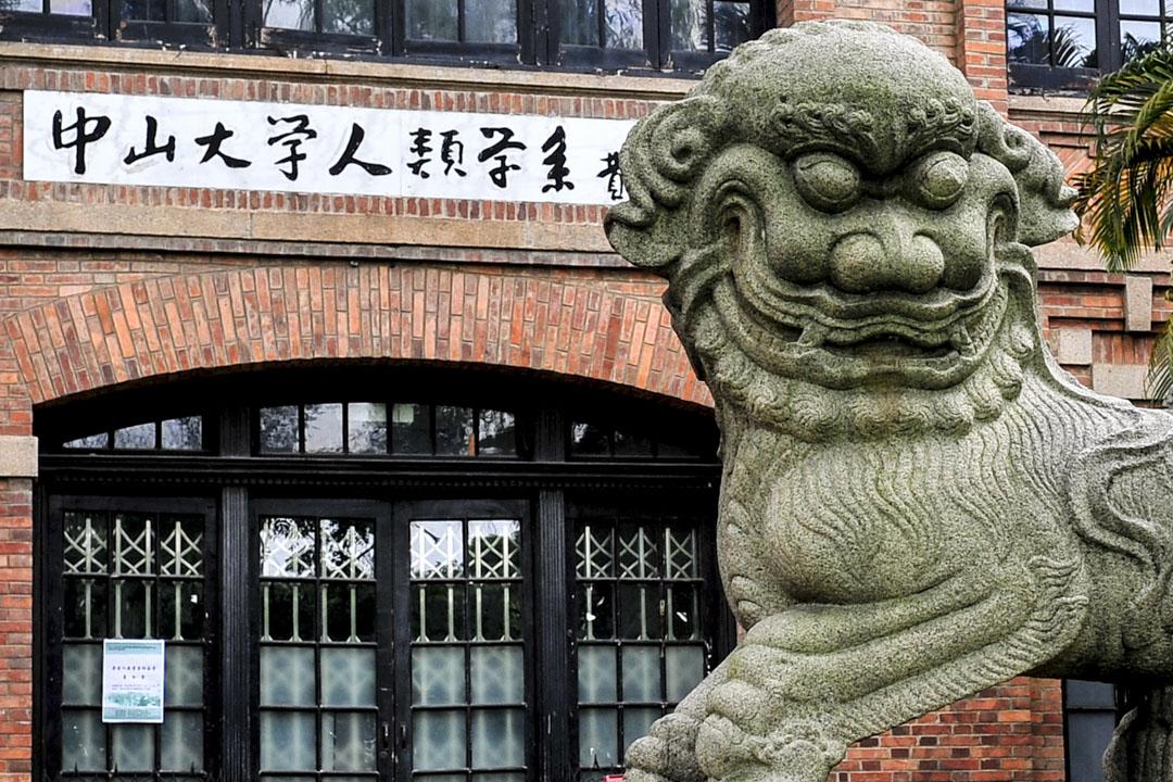 廣州中山大學社會學與人類學學院博士生導師、青年長江學者張鵬,被指在長達六年時間裏,多次對校內女性學生及教師實施性騷擾行為。 攝:Imagine China