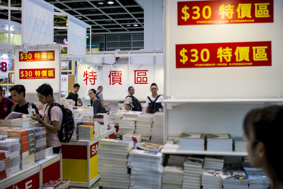2018香港書展,特價銷書的展銷場。