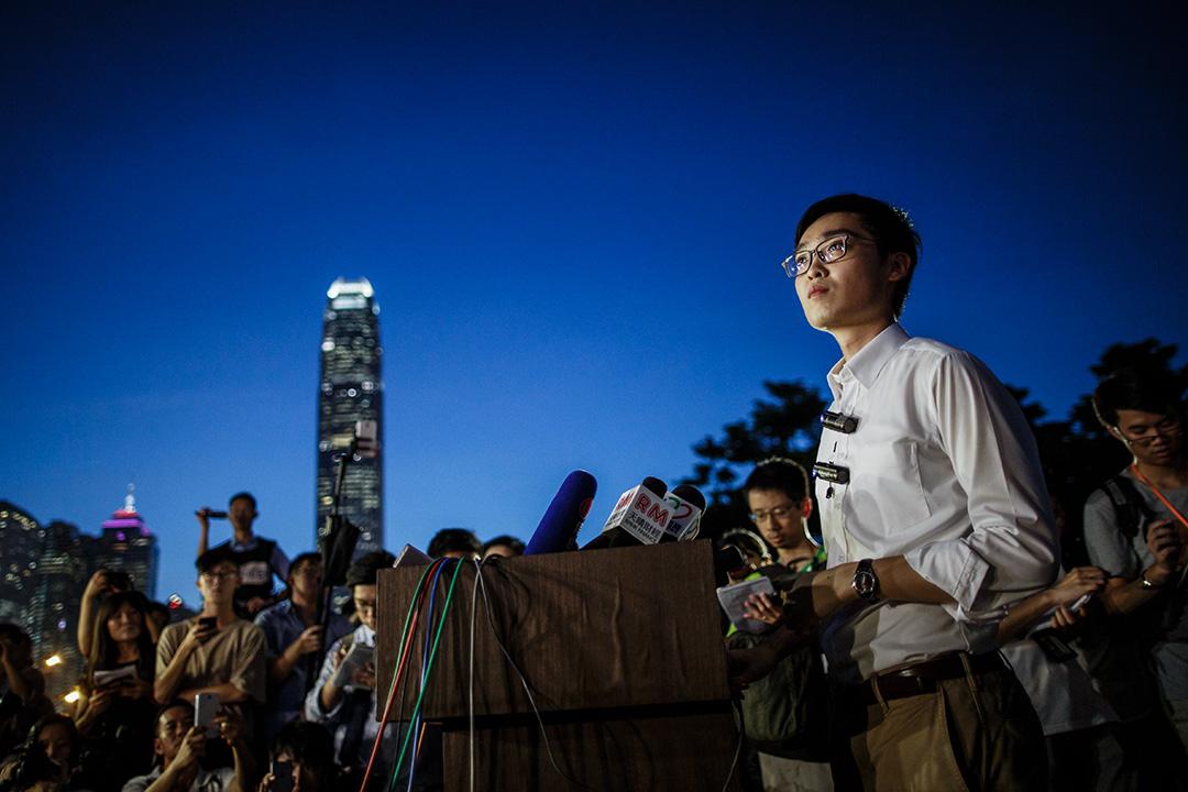 早前,香港警方通知提倡港獨的「香港民族黨」指,當局擬運用《社團條例》限制其運作。圖為2016年8月5日香港民族黨集會。 攝:Anthony Wallace/AFP/Getty Images