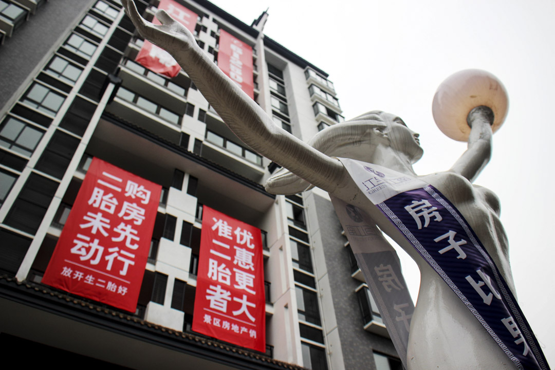 2015年10月之後,中國政府宣布將從2016期全面實施「二胎政策」,即在大陸延續三十多年的獨生子女時代結束了。圖為2015年11月1日,重慶一個新樓盤外牆上懸掛著「二胎購房免樓層費」的巨幅廣告語。