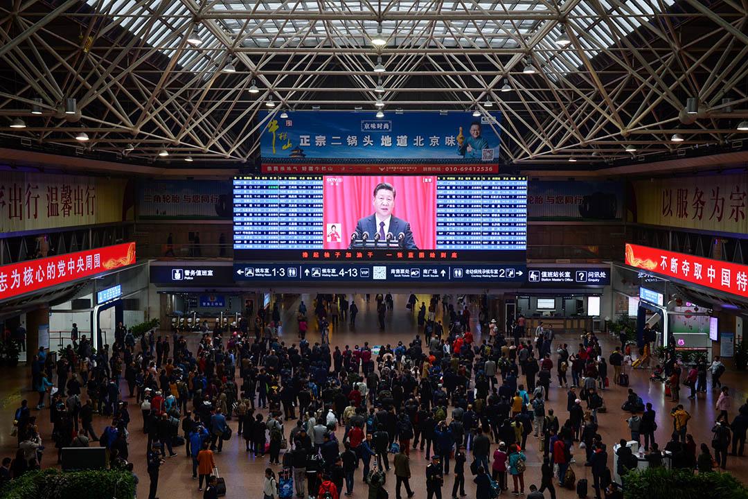 習近平上台以來致力於集中權力,中國往更加威權主義的方向發展,中共對社會的控制程度更強,這和我當初的預想基本一致。