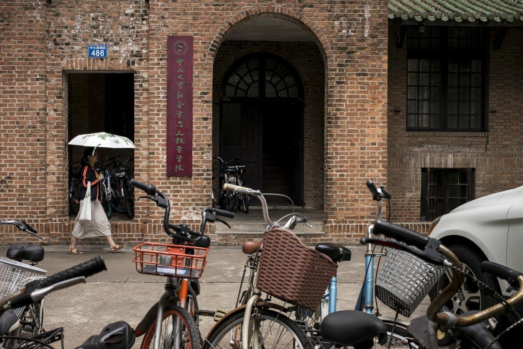 廣州中山大學社會學與人類學學院博士生導師、青年長江學者張鵬,被指在長達六年時間裏,多次對校內女性學生及教師實施性騷擾行為。
