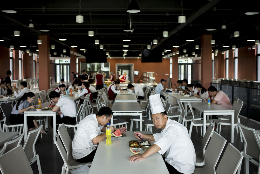 園區內的員工食堂。