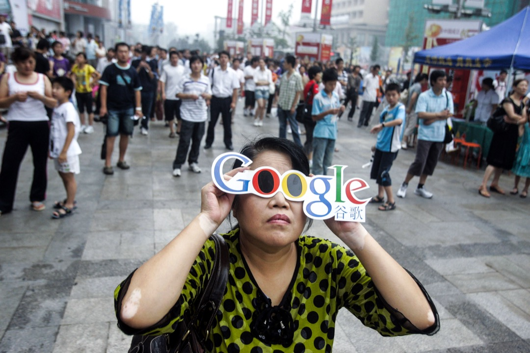 消息指美國科技公司谷歌為中國市場開發審查版搜索引擎,為商業拓展無可厚非? 攝:Bao Fan/VCG via Getty Images