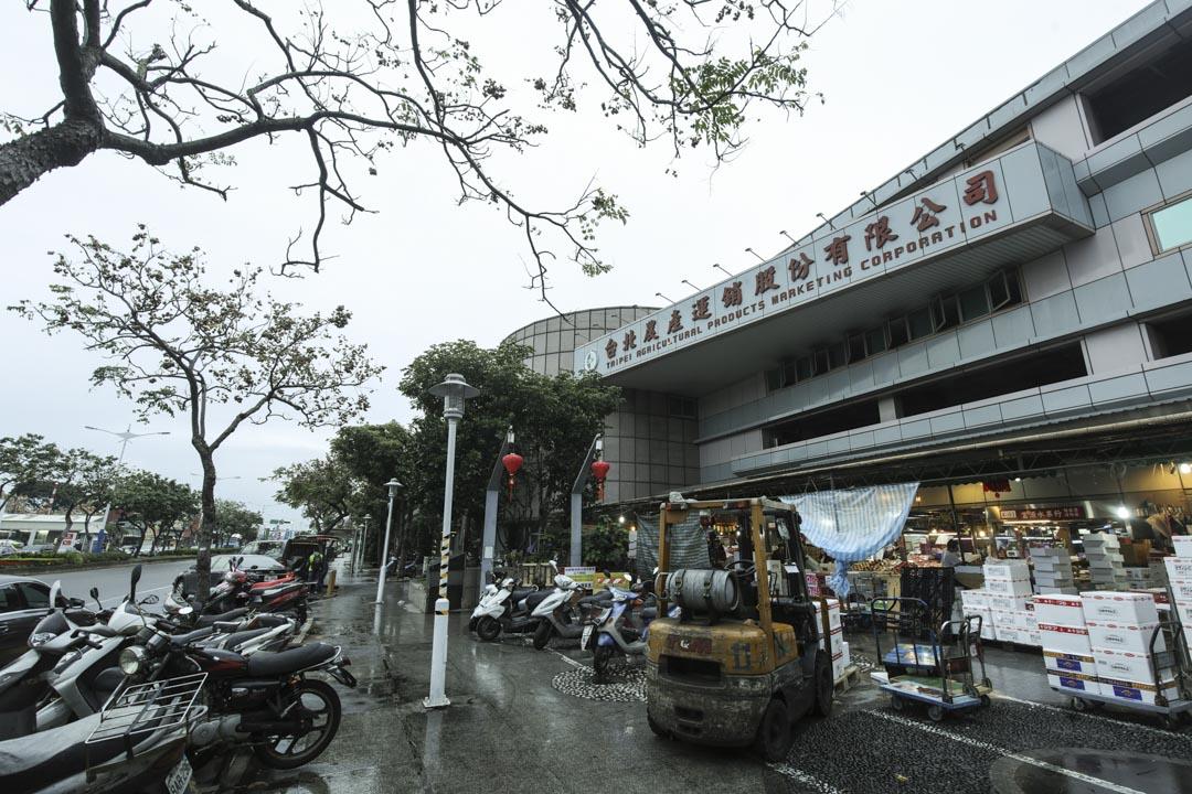 台北農產運銷股份有限公司外觀。