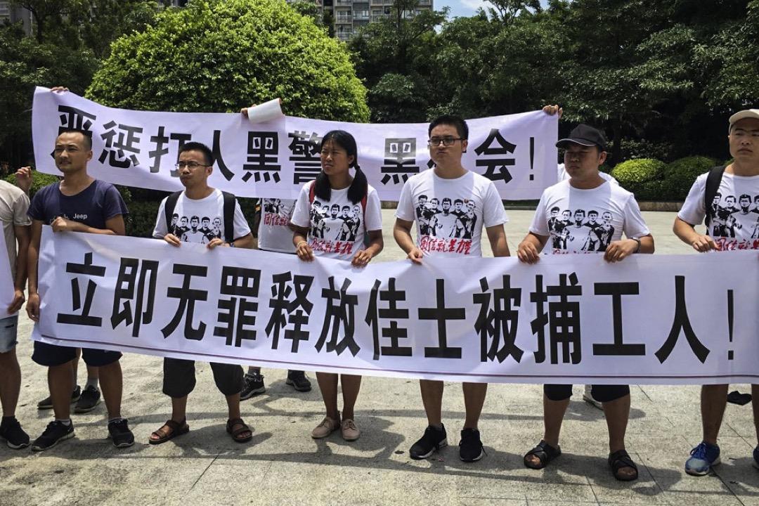 深圳佳士科技公司要求組建工會的工人聲援團發起的一個抗議行動現場。 網上圖片