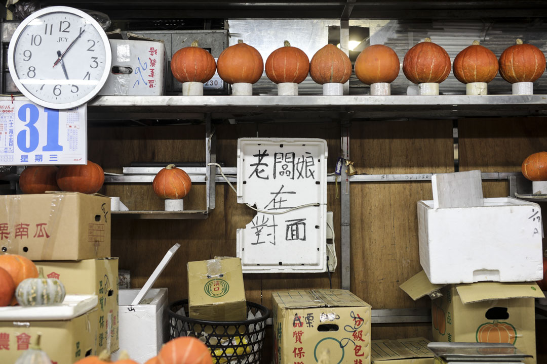 若是台灣的農產運銷結構,例如北農的供應、拍賣、承銷三者,其中兩者稍微偏向特定利益群體的話,制度無論有多完備、技術有多先進,整體系統就一定會失衡。