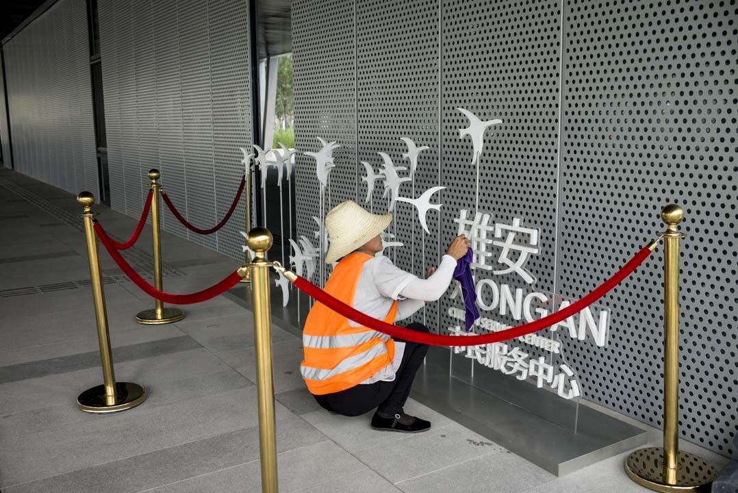 工人為雄安市民服務中心清潔招牌匾。