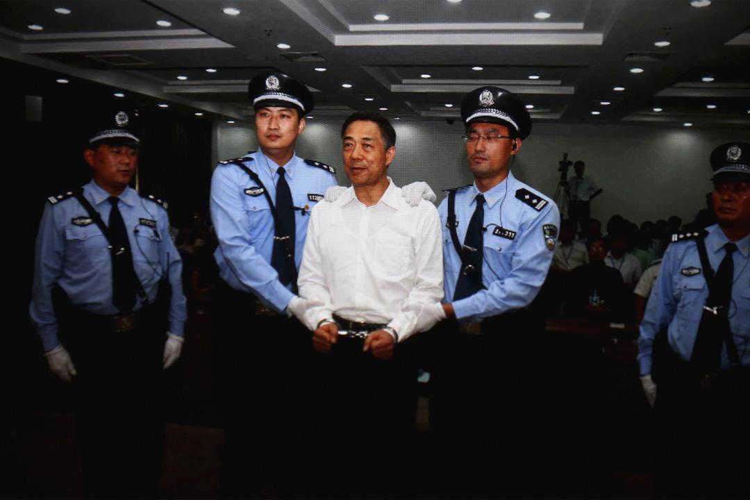 2013年9月22日,濟南市中級人民法院宣布,原中共中央政治局委員薄熙來因賄賂,貪污和濫用權力被判終身監禁。