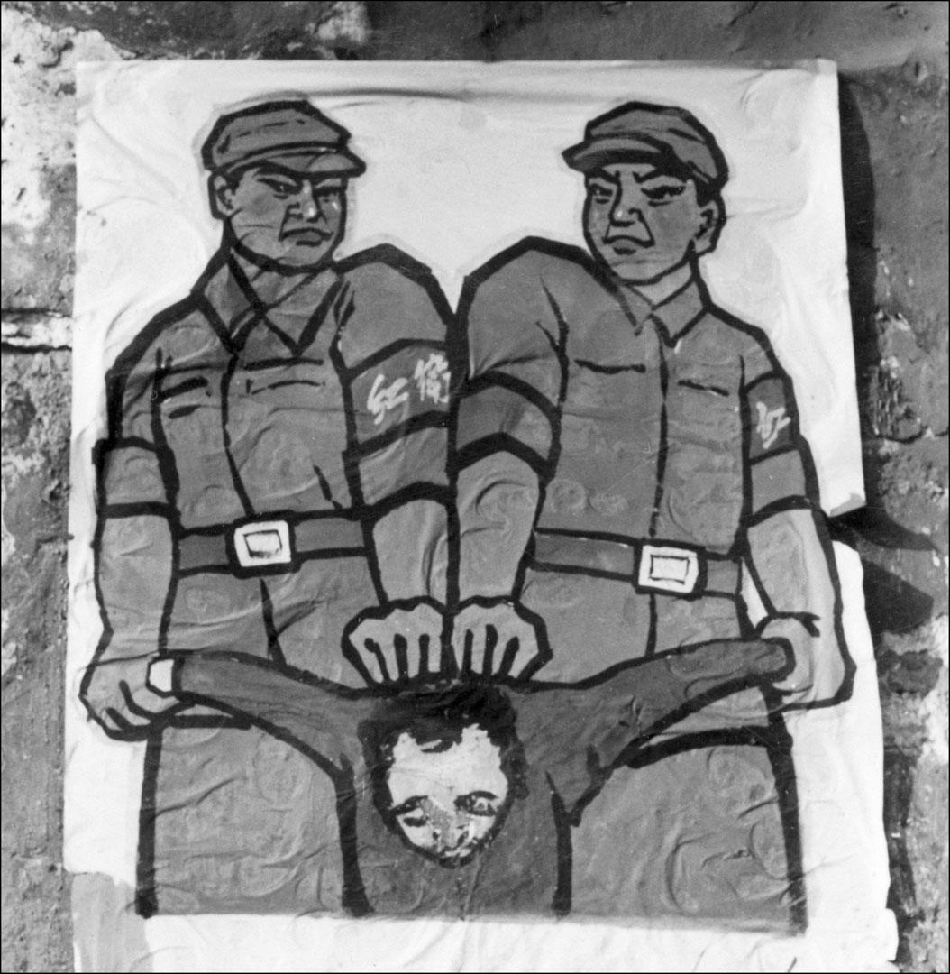 1966年,文化大革命期間,北京市內的一張海報,主題是如何應對所謂的「人民的敵人」。