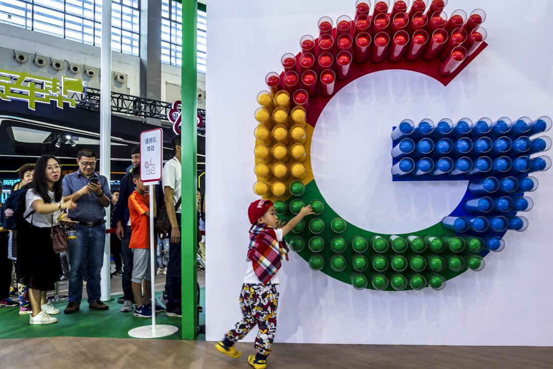 Google傳出將重返中國市場,新的搜尋引擎或將具有自我審查機制,能夠過濾掉中國政府禁止的網站與敏感訊息。圖為2018年5月28日,2018中國國際大數據產業博覽會在貴陽開幕。 攝:Imagine China