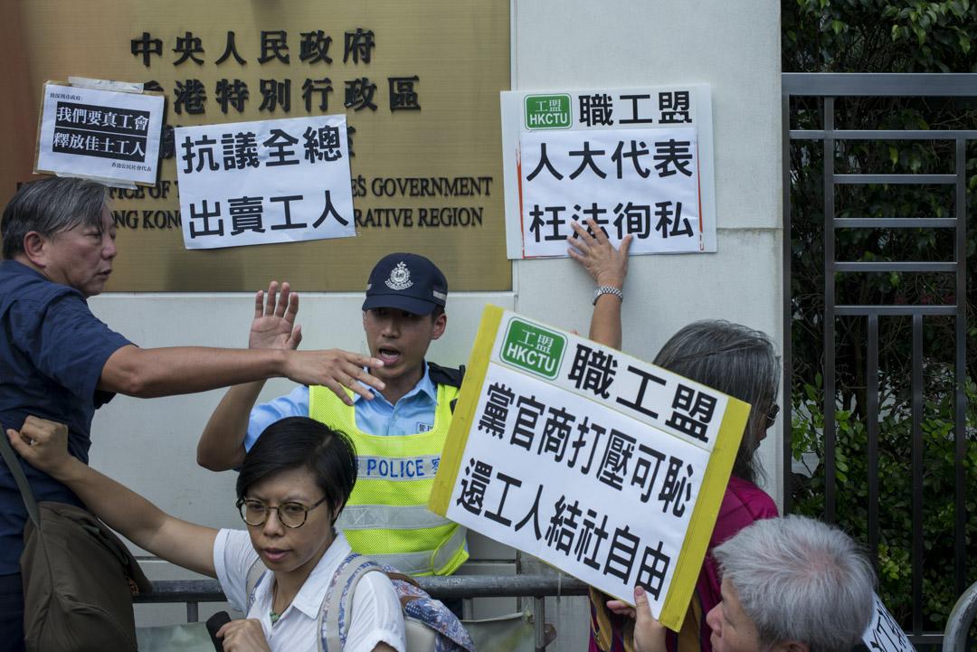 2018年8月1日,深圳佳士科技工人維權事件引發海內外的關注,香港多個團體到中聯辦聲援工人的維權行動,抗議中共的無理打壓,要求釋放被捕人士。 攝:林振東/端傳媒
