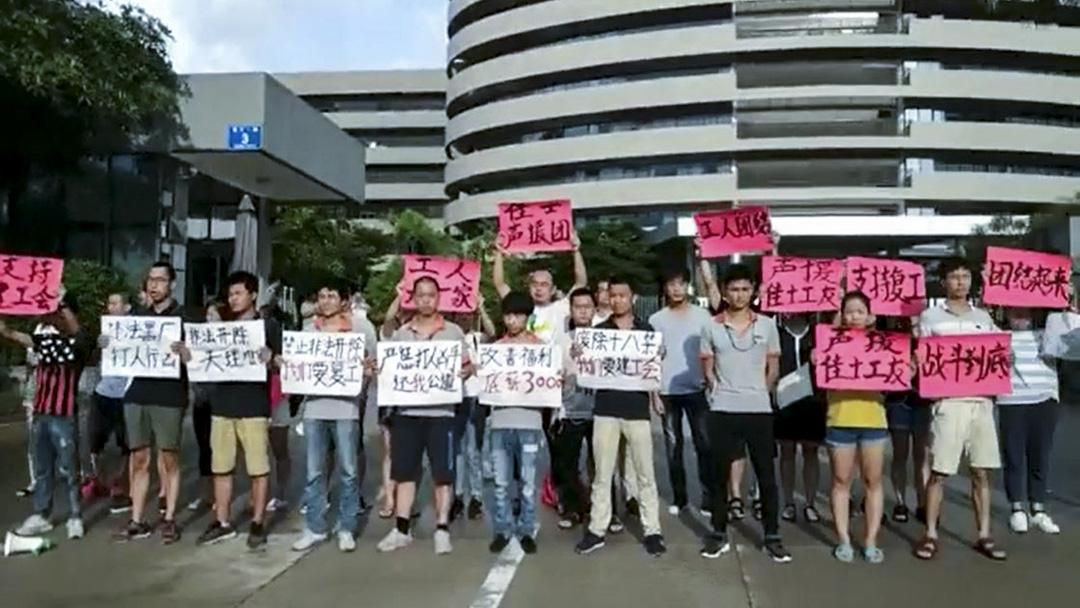 國內多地的大學生陸續來到深圳加入聲援深圳佳士科技廠工人。