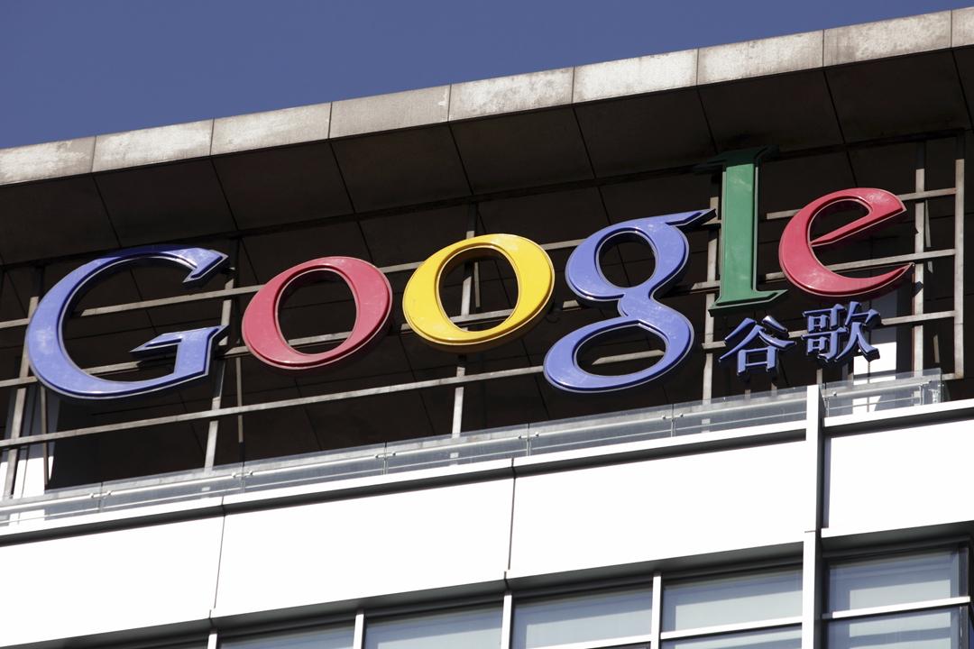 Google 近月傳出即將獲准重返中國大陸市場,本月初更被曝光正秘密開發符合大陸審查要求的搜尋引擎,消息惹來爭議。圖為 Google 早年設於中國北京的總部。 攝:Tomohiro Ohsumi / Getty Images