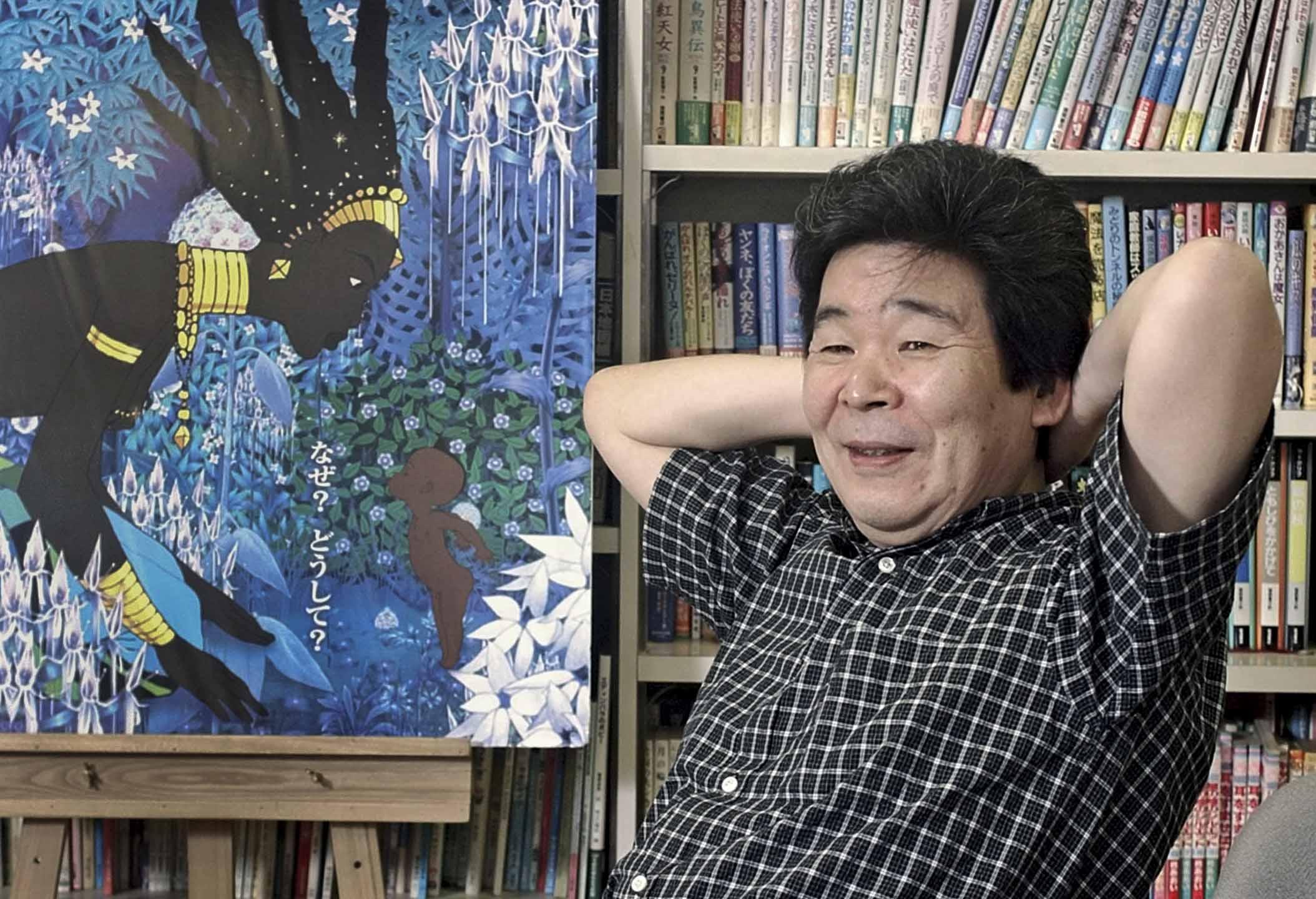 高畑勳(1935年10月29日-2018年4月5日),是日本重要的動畫電影導演、製作人。與宮崎駿、鈴木敏夫等人創辦吉卜力工作室,曾執導《螢火蟲之墓》、《平成狸合戰》、《輝耀姬物語》等動畫電影。 攝:Imagine China