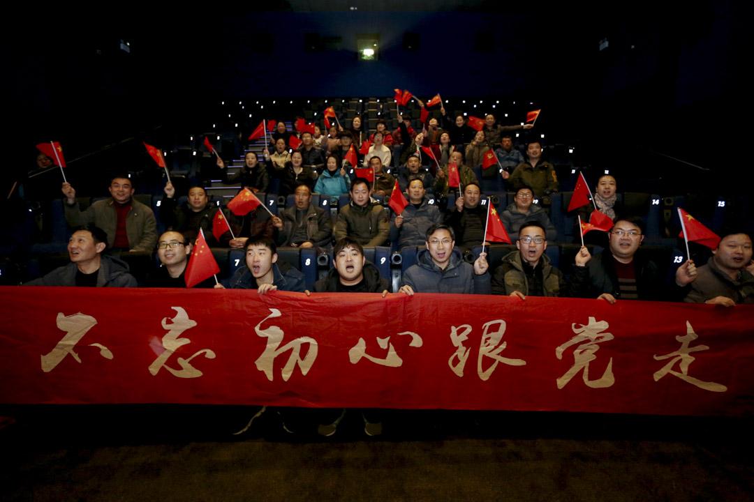 2018年3月,紀錄片《厲害了 我的國》的其中一個放映現場。