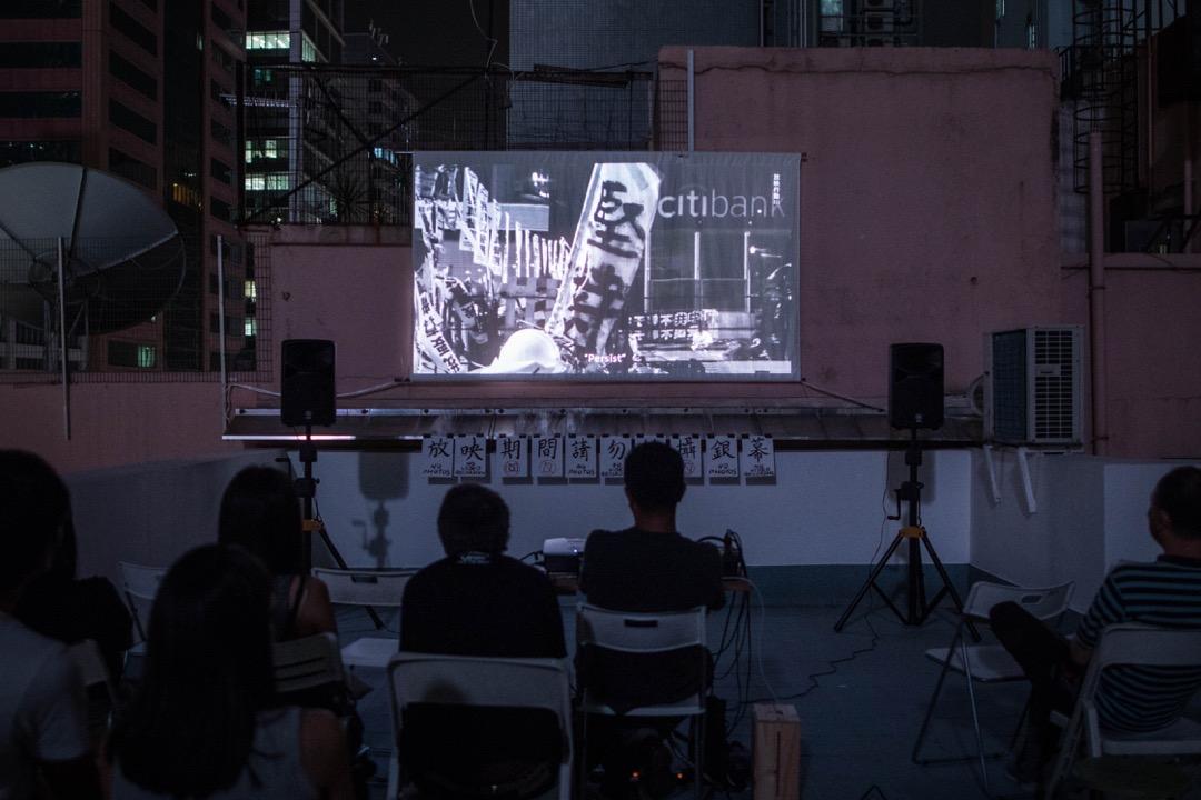 928當天,紀錄片《扯旗、我要真普選和⋯⋯》於灣仔的一場戶外放映活動現場。 攝:Stanley Leung/端傳媒