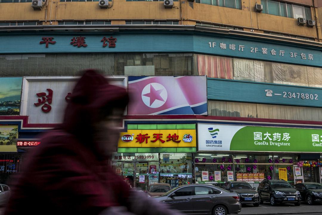 瀋陽是位於中朝邊境附近一個人口約一千萬的中國工業城市,美國官員曾將瀋陽描述為朝鮮從事非法活動的一個樞紐。