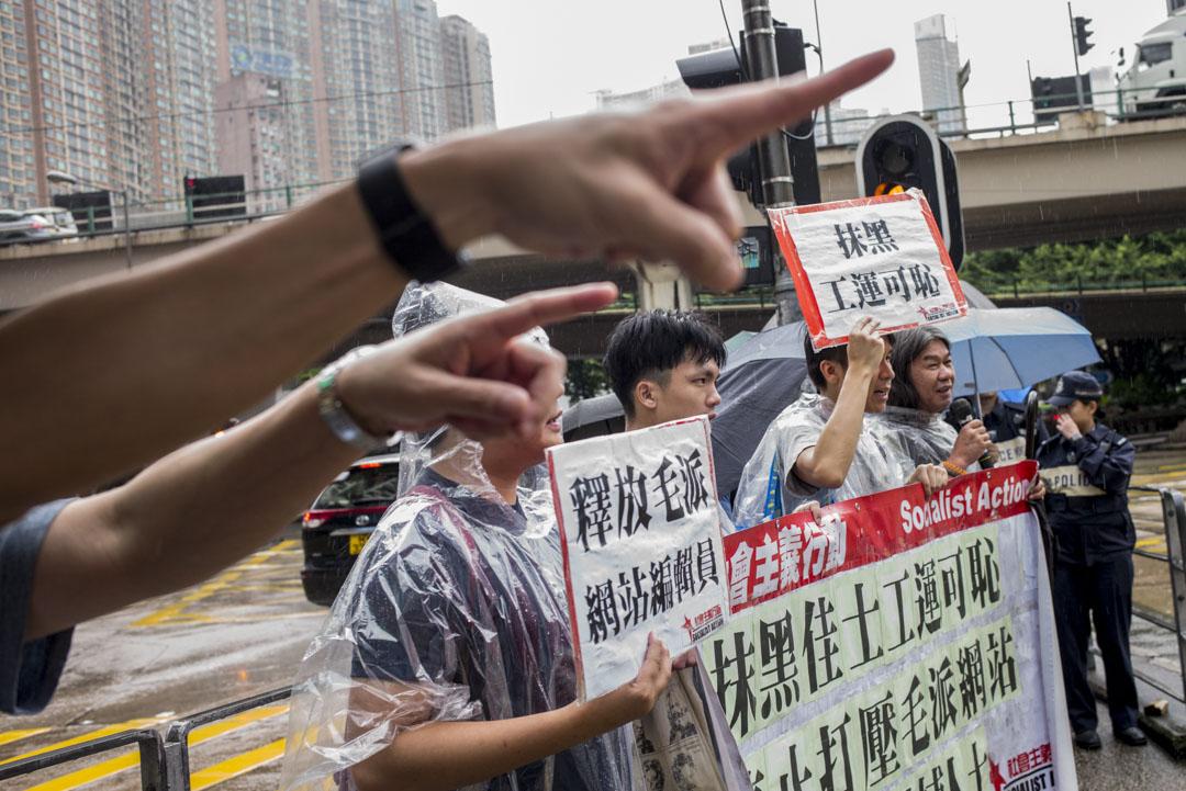 2018年9月1日,「社會主義行動」抗議新華社發文抹黑佳士工潮為「外國勢力」所推動,要求立即釋放網站編輯員、被捕工人及聲援青年。
