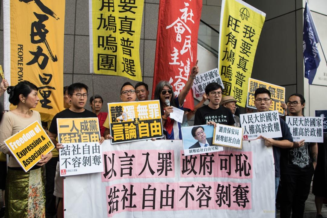 2018年9月25日,多個香港民主派政黨到灣仔警察總部示威,抗議保安局局長李家超取締「香港民族黨」決定。 攝:Stanley Leung/端傳媒