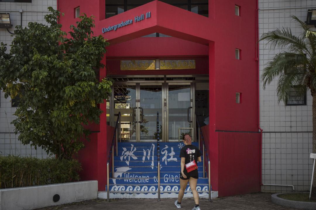 牽涉「雞翅風波」的香港科技大學學生會「冰川社三」。