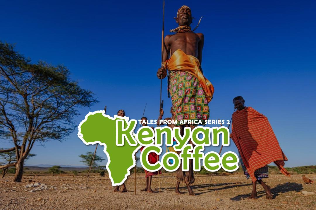 非洲咖啡童話:肯尼亞