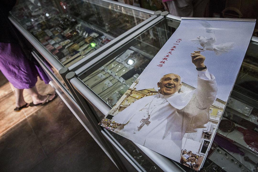 教廷消息證實,七位過去未獲教宗承認,經中國「自選自聖」產生的「官方」主教(即「非法主教」),在表達與教宗修和的願望後,獲得教宗「重新接納到教會的完全共融中」。
