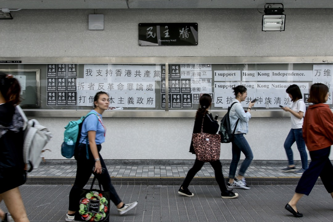 2018年9月24日,「香港民族黨」被香港保安局局長李家超引用《社團條例》即時禁止運作。同日,有Facebook專頁去信李家超,通告籌組「香港共產黨」成立。圖為9月27日,香港大學民主牆出現「香港獨立」和支持「香港共產黨」的標語。 攝:馮苗馨/端傳媒