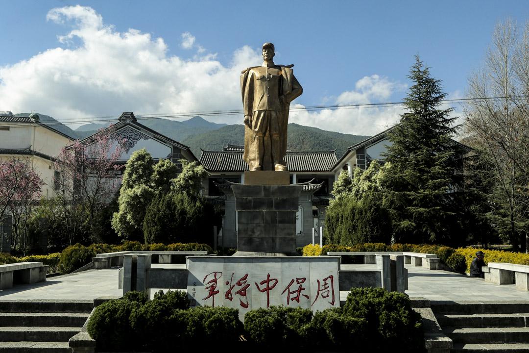 80年前,一位名叫周保中的中國將領曾與後來建立了北韓專政政權的金日成(Kim Il Sung)共同抗擊日本軍隊。圖為2017年1月1日,雲南位於大理市灣橋鎮的周保中將軍紀念館。 攝:Imagine China