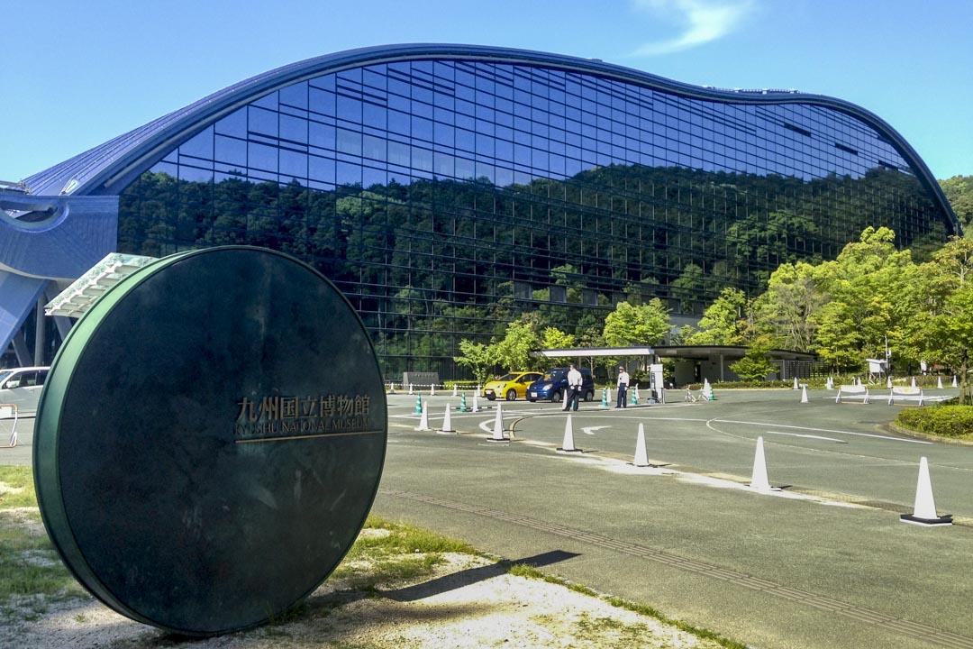 九州國立博物館。