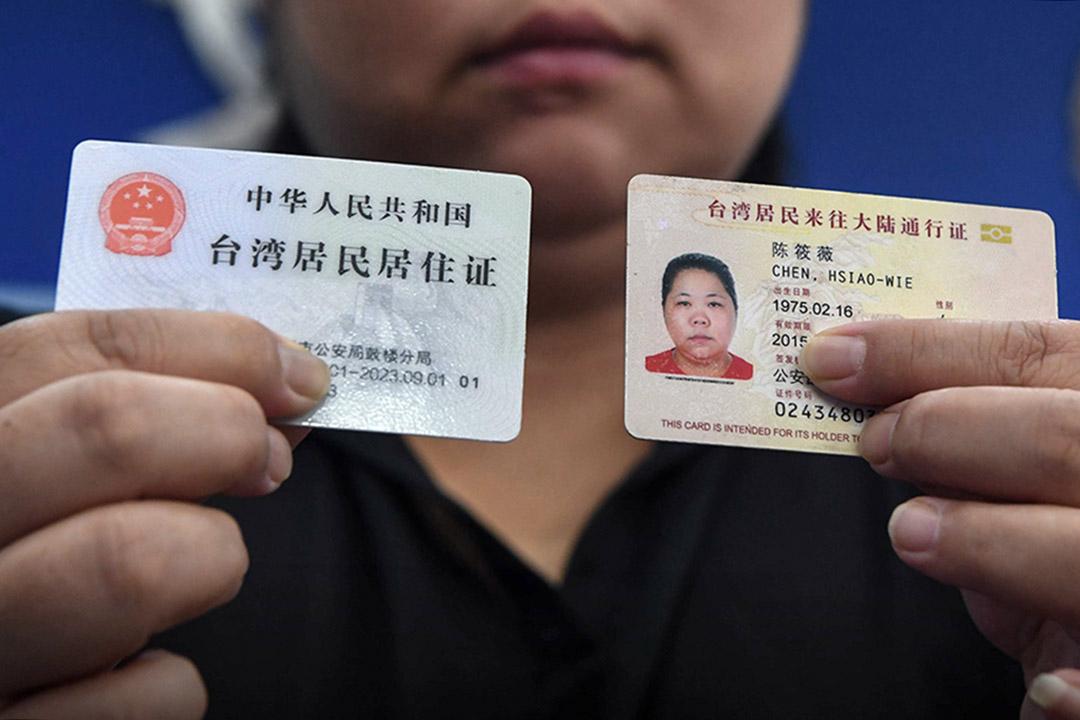 不論從形式或功能上,港澳台居民居住證實際上就是這些常住在中國「境外」地區的公民的身分證,意在將原先依據出入證或台胞證的情形,改變為正式發給等同於身分證的證件,作為在內地走動的身分證明。圖爲中華人民共和國台灣居民居住證和台灣居民來往大陸通行證。