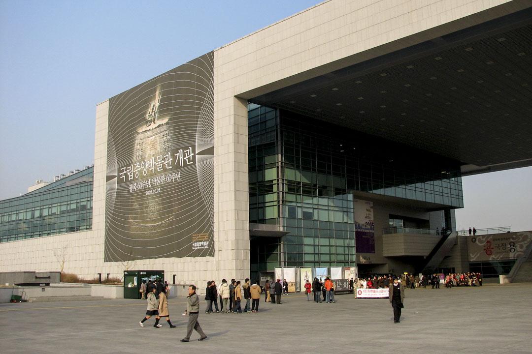 韓國國立中央博物館。